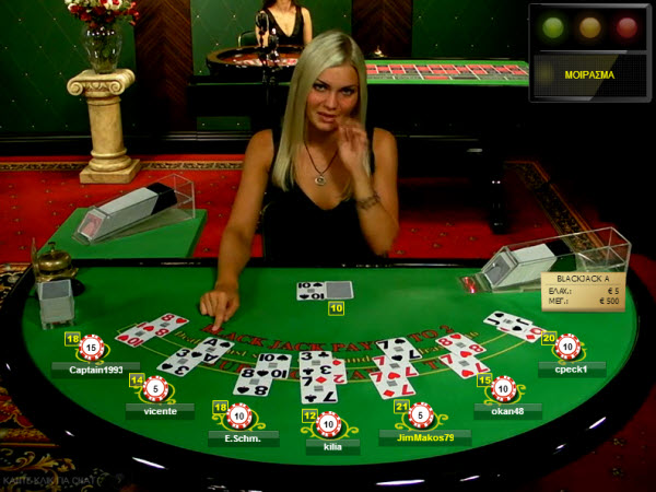 Online Blackjack Casino – More Fashionable and Cute